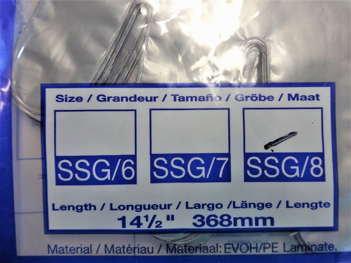NORTH SSG/8 SILVER SHIELD CHEMICAL RESISTANT GLOVES, SIZE 8 - 50 PAIRS